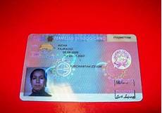 richiesta carta di soggiorno per stranieri permessi di soggiorno la procedura eli 2 e la