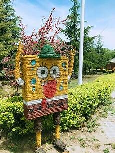 Spongebob Gambar Unduh Gratis Imej 500676549 Format Jpg My