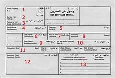 Visum Für ägypten - 196 gypten rundreise