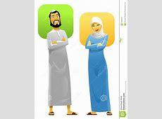Muslim Couple 2 Royalty Free Stock Photography   Image