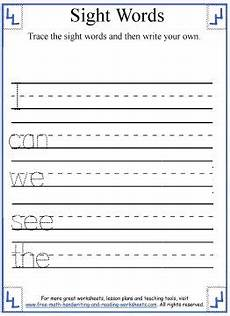sight word worksheet new 367 sight word worksheets