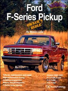 old car owners manuals 1995 ford f350 free book repair manuals ford owners bible book ludel truck f series pickup manual service info shop ebay