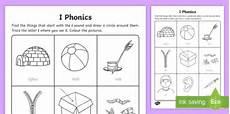 i phonics worksheet worksheet teacher made twinkl