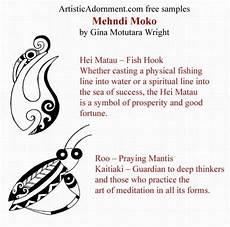 free patterns tribal henna designs fishing hook