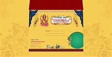 wedding card templates in telugu wedding and jewellery telugu wedding card matter in