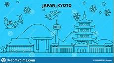 Kostenlose Malvorlagen Weihnachten Japan Winterurlaubskyline Japans Kyoto Frohe Weihnachten Guten