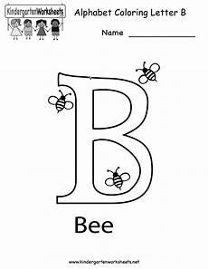 forex uk تعلم حرف b b