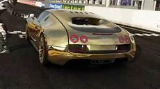 gold bugatti veyron super sport hyper car expert chionship youtube