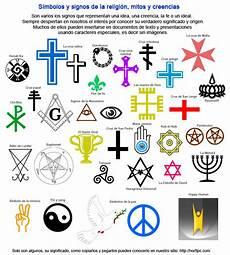 simbolos naturales y su significado s 237 mbolos y signos de la religi 243 n iglesias y creencias su significado