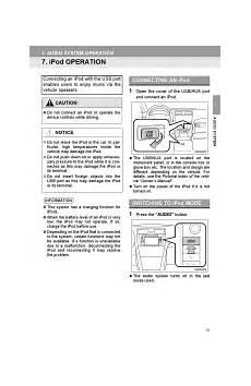 car repair manuals online free 2012 toyota highlander navigation system 2013 toyota highlander problems online manuals and repair information