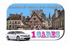 Location De Voiture Avec Chauffeur 224 Dijon Louer Une