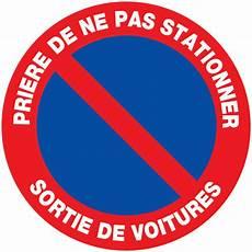 panneaux routier ne pas stationner sortie de v 233 hicules