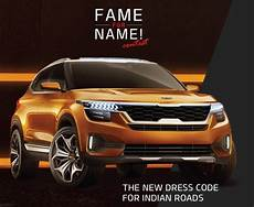 Kia Sweepstakes by Kia Motors Fame For Name Contest Chance To Win Sp