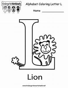 printable worksheets for letter l 24565 7 best images of l word worksheets letter l worksheets things that start with letter l
