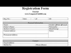 make registration form create a registration form in ms word 2010 youtube