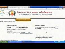 tnvelaivaaippu gov in tn employment renewal online youtube