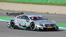 dtm übertragung 2017 mercedes gain weight for the dtm race of 2017 touringcartimes