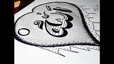Gambar Kaligrafi Allah Yang Indah Dan Mudah Cikimm