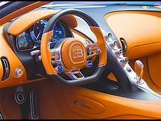 Bugatti Chiron Interior 2016 New Bugatti Interior Bugatti