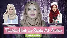 Tutorial Ala Shirin Al Athrus Shireeenz Tanpa