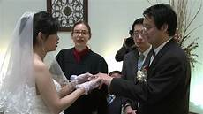 simple ring exchange vows chinese wedding ceremony video at markham civic centre chapel youtube