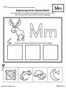 letter m review worksheet myteachingstation com