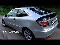Mercedes C 180 Kompressor - mercedes c 180 kompressor sport coupe for sale
