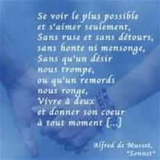 L Amour C Est Quoi De Valou33500