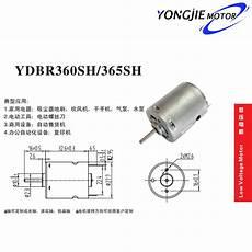 pompe a puit electrique pompe 224 eau 233 lectrique moteur prix en inde 12 volts dc
