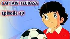 Captain Hook Malvorlagen Bahasa Indonesia Captain Tzubasa Quot Episode 10 Quot Bahasa Indonesia