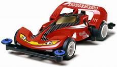 aero avante ar chassis