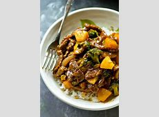 pineapple beef stir fry_image