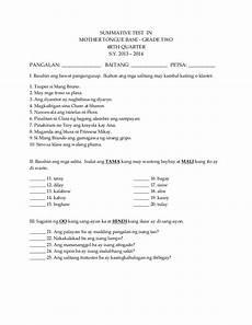 66 klaster o kambal katinig worksheet for grade 2