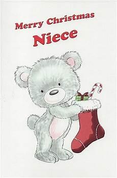relation christmas cards merry christmas niece