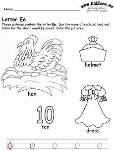 letter e worksheets kidzone 23086 vowel sounds