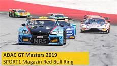 adac gt masters adac gt masters bull ring 2019 sport1 magazin