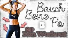Bauch Beine Po F 252 R Zuhause 20 Minuten Workout