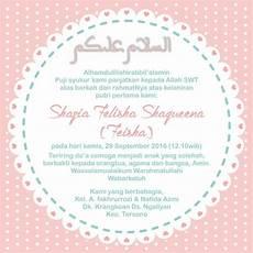 invitation card aqiqah template aqiqah baby card photo layout kartu bayi bayi