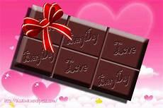 Manfaat Coklat Sopiawati