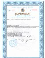 как получить лицензию на оружие г иркутск