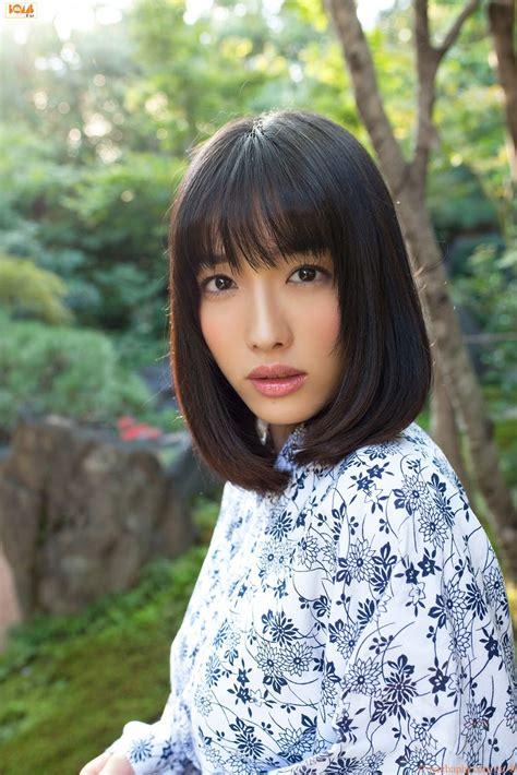 Fuuka Koyuki