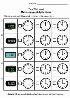 analogue and digital worksheets matching digital and analog clocks worksheets worksheet 1 time worksheets clock worksheets