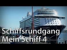 Mein Schiff 4 Schiffsrundgang Vor Der Taufe Ships Tour