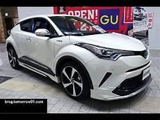 Toyota C Hr Quot Modellista Style Quot 3