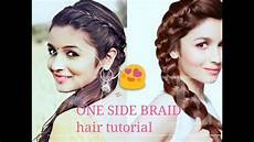 One Side Braid Hairstyle Tutorial Alia Bhatt