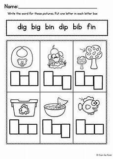 cvc worksheet new 294 cvc worksheet for kinder