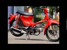 Modifikasi Motor Pitung modifikasi motor lawas motor pitung klasik modif honda