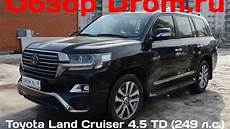 Toyota Land Cruiser 2017 4 5 Td 249 л с 4wd At