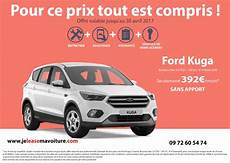 Voiture Suv Leasing