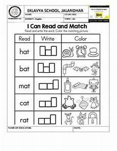 phonics 3 letter words worksheets 23370 71 best pre primary worksheets images worksheets india school phonics sounds